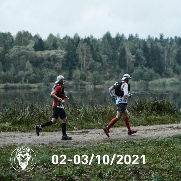 2 października 2021 zapraszamy do Supraśla!